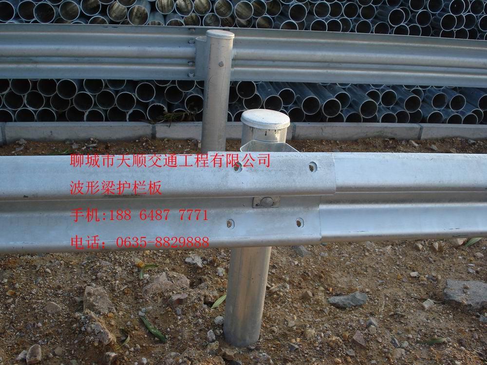 护栏板立柱