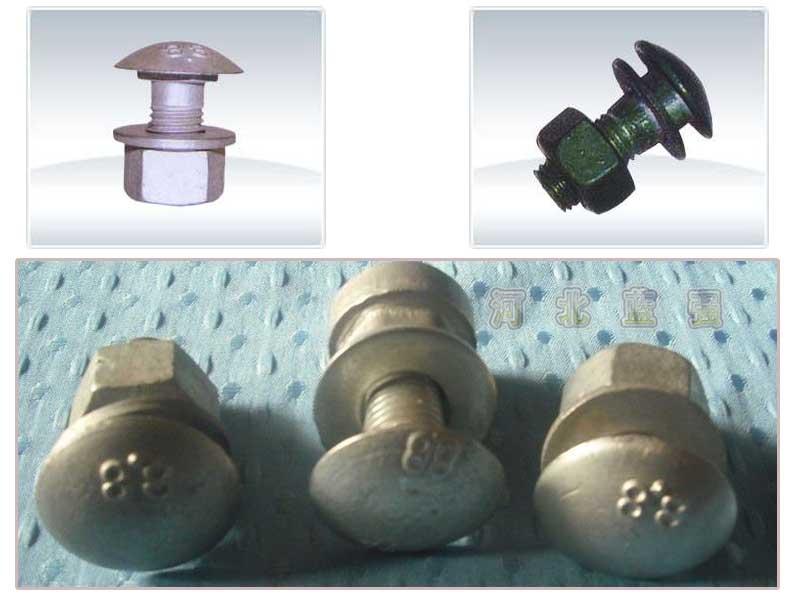 喷塑螺栓-护栏板螺栓